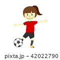 サッカー 女の子 42022790