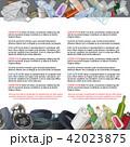 ゴミ くず ごみのイラスト 42023875