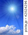 青空 太陽 空の写真 42024296