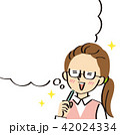 想像する事務服の女性 42024334