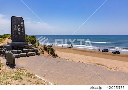 千里浜なぎさドライブウェイ 42025575