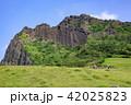 城山日出峰 世界遺産 風景の写真 42025823