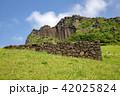 城山日出峰 世界遺産 風景の写真 42025824