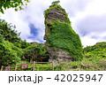 城山日出峰 世界遺産 風景の写真 42025947