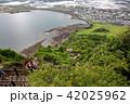 城山日出峰 済州島 世界遺産の写真 42025962