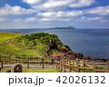 城山日出峰 済州島 世界遺産の写真 42026132