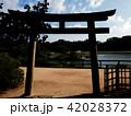 【岡山・後楽園】鳥居と庭園 42028372