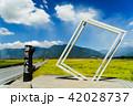 景色 風景 たんぼの写真 42028737