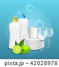 Realistic Detailed 3d Clean Dishes and Glassware Set. Vector 42028978