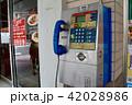 台湾の公衆電話 42028986