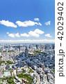 空 雲 建物の写真 42029402