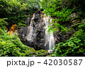 幻の滝 42030587
