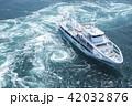 【徳島県】鳴門のうずしお 42032876