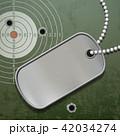 タグ チェーン 鎖のイラスト 42034274