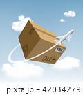 ベクトル BOX ボックスのイラスト 42034279