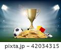 ボール 球 サッカーのイラスト 42034315