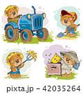 クマ キャラクター 文字のイラスト 42035264