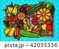 ベジタブル 野菜 イラストのイラスト 42035336