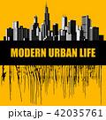 建造物 都市 近代的のイラスト 42035761