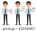 ビジネスマン 実業家 ビジネスのイラスト 42036967