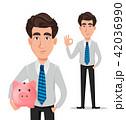 ビジネスマン 実業家 ビジネスのイラスト 42036990