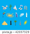 Dubai UAE Travel and Tourism Icons 3d Isometric View. Vector 42037329