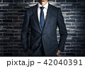 男性 ビジネス ビジネスマンの写真 42040391