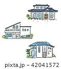 家 一軒家 不動産 イラスト 手描き  42041572