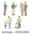 人々 手描き イラスト ベクター セット 42041664