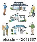 人々 家 手描き イラスト ベクター セット 42041667