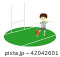ラグビー 男の子 ラグビーボールのイラスト 42042601