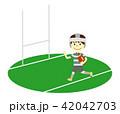 ラグビー ラグビーボール 男の子のイラスト 42042703