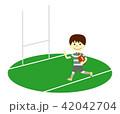 ラグビー ラグビーボール 男の子のイラスト 42042704