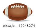 アメリカンフットボールのボール(横)|リアルイラスト|ベクターデータ 42043274