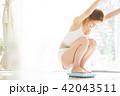 女性 ビューティーイメージ ダイエット 42043511