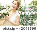 女性 ブライダルイメージ 42043596