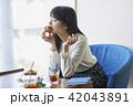 女性 カフェ ランチの写真 42043891
