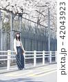女性 春 散歩の写真 42043923