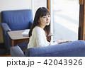 女性 カフェ くつろぐの写真 42043926