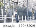 女性 春 散歩の写真 42043929