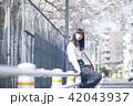 女性 春 散歩の写真 42043937
