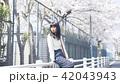 女性 春 散歩の写真 42043943