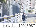 人物 女性 春の写真 42043987