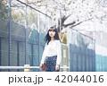 人物 ポートレート 女性の写真 42044016