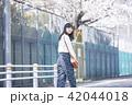 女性 春 散歩の写真 42044018