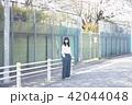 女性 春 散歩の写真 42044048