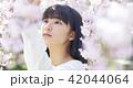 桜 ポートレート 42044064