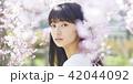 人物 ポートレート 女性の写真 42044092
