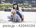 女性 アジア人 1人の写真 42044104