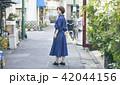 女性 散歩 街歩きの写真 42044156